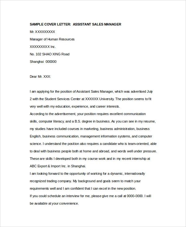 7 Sample Store Manager Cover Letters Sample Templates