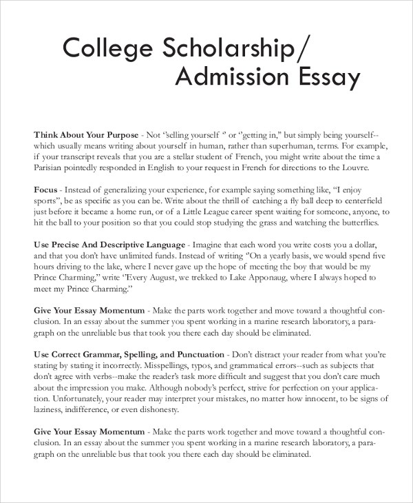 sample essay college scholarships madrat co sample essay college scholarships