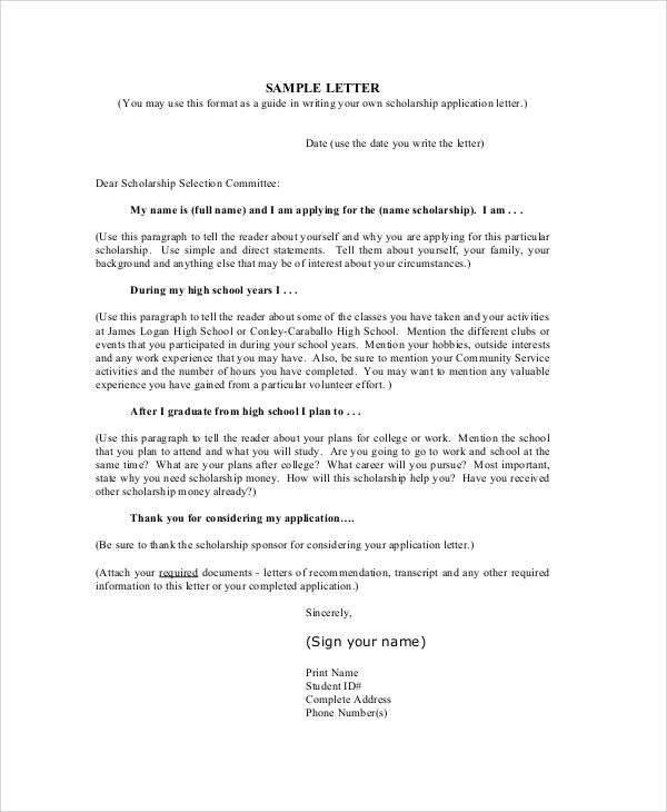 sample cover letter for scholarship application pdf