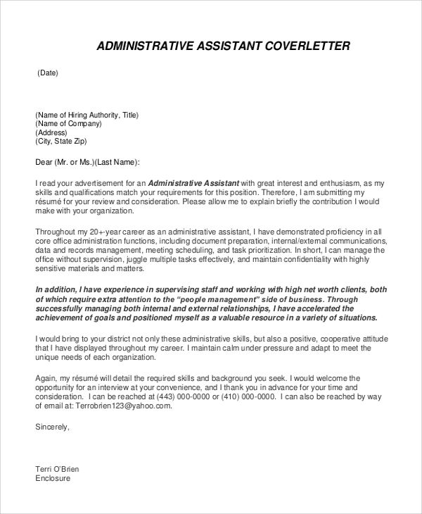 admin assistant cover letters