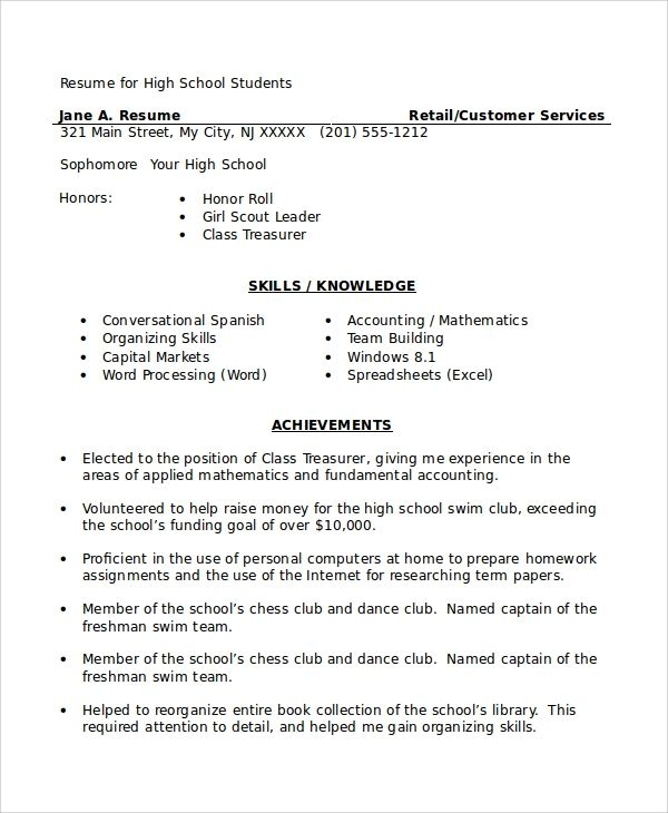 resume template for high school student pdf