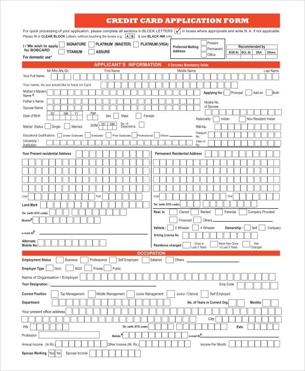 8 Sample Credit Application Forms Sample Templates