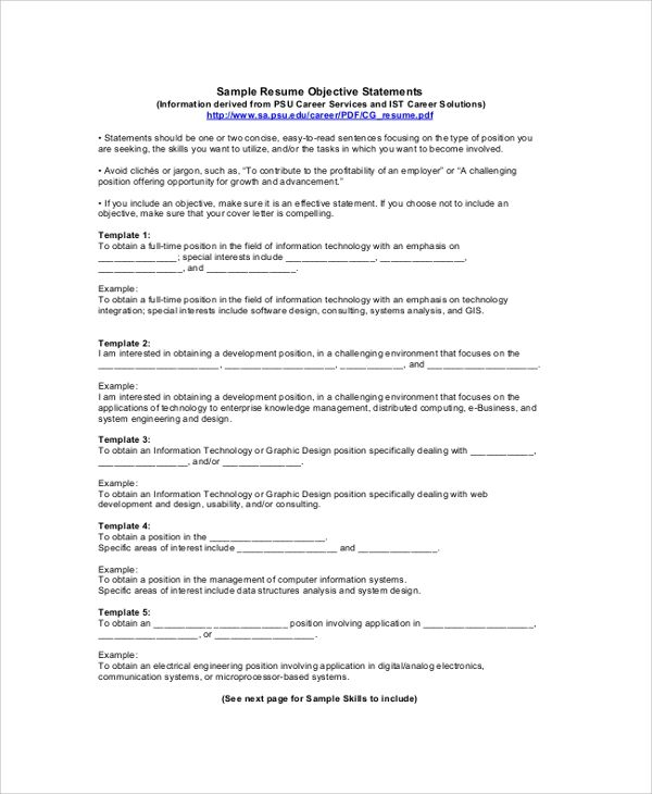 excellent objective statements for resumes