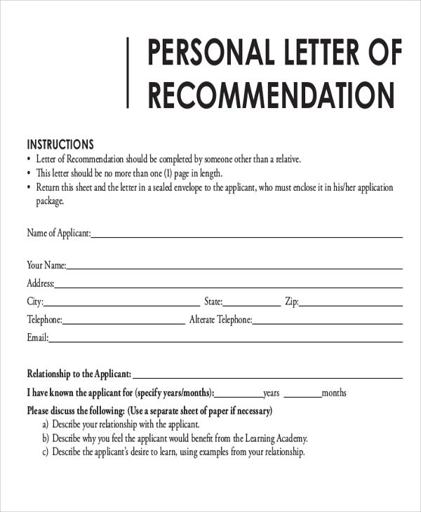 another word for recommendation letter