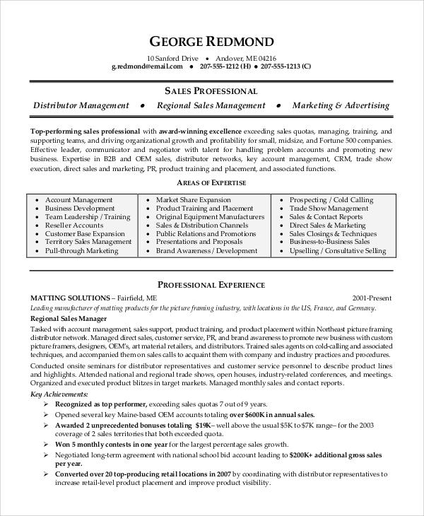 resume templates retail sales associate
