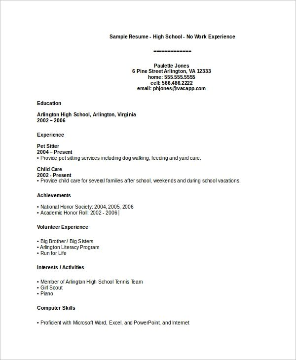 sample resume with no work experience college graduate