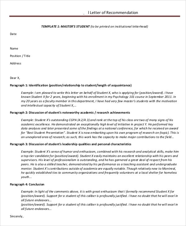 sample of a recommendation letter for a student