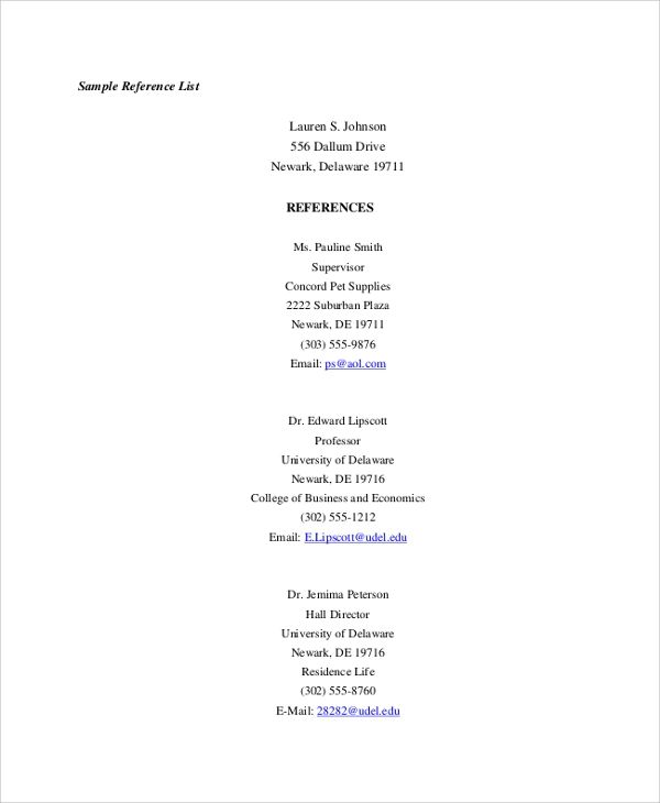 reference sheet for job interview