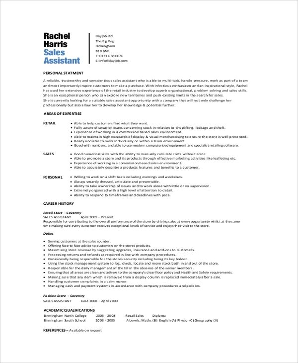 sales assistant resume objective examples