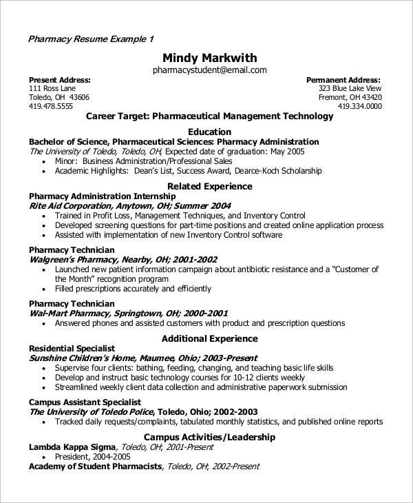 example student resume pdf