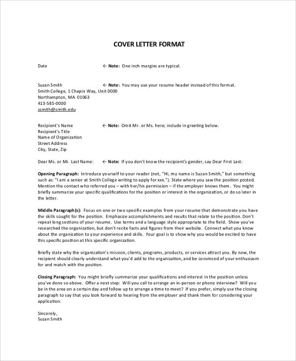 how to address a cover letter if you don t know the name