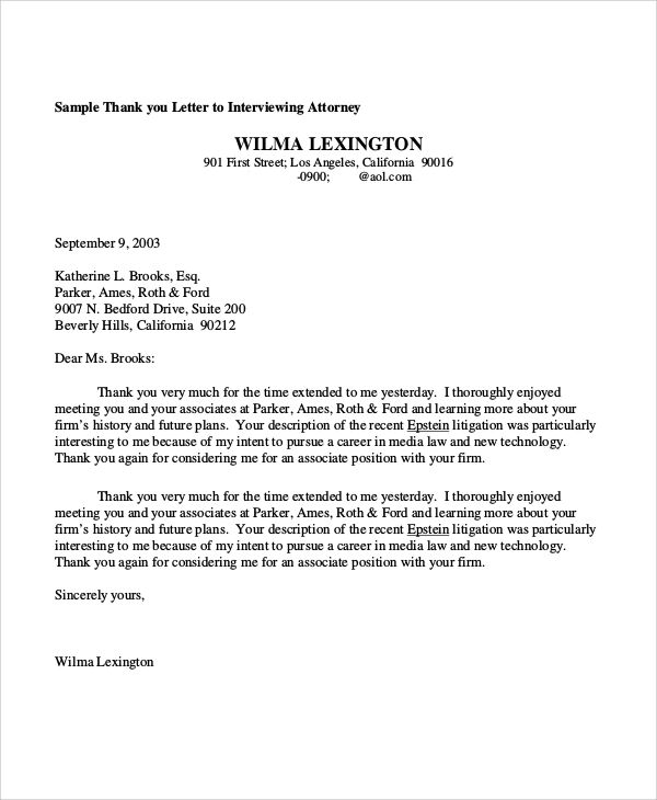thank you letter before interview