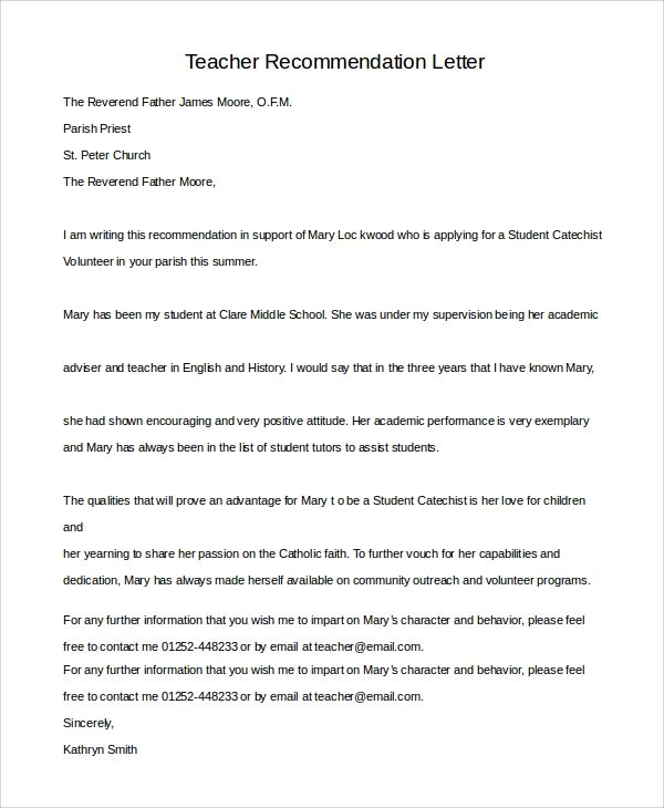 letter of recommendation examples for teachers