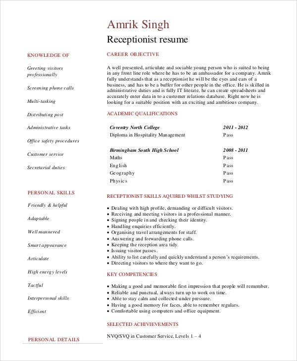 sample resume for receptionist position