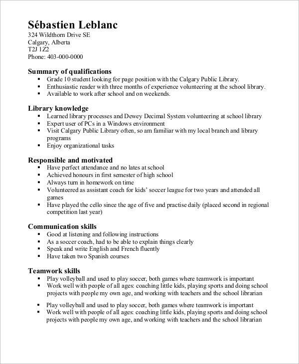 example of a functional summary on a resume