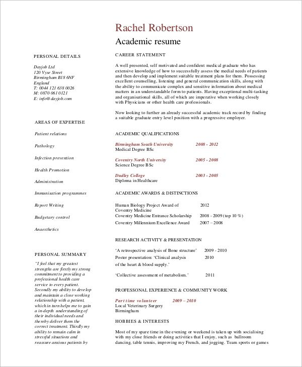 how to make an activities resume