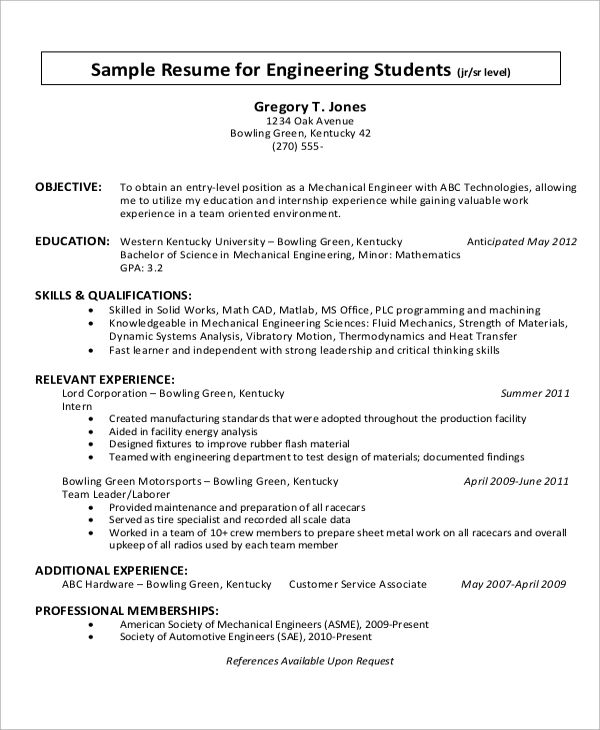 resume engineer personal objective statement examples