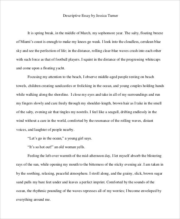 self descriptive essay example
