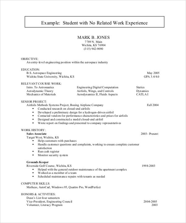 example resume for college students no experience