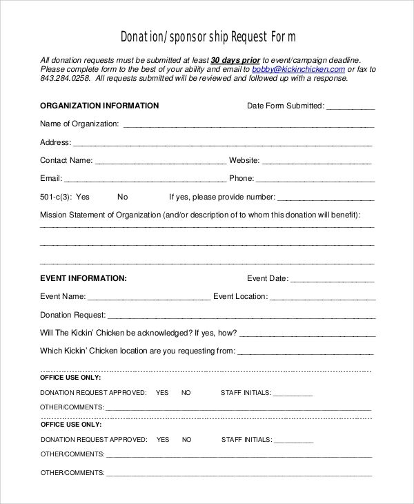 donation request forms template
