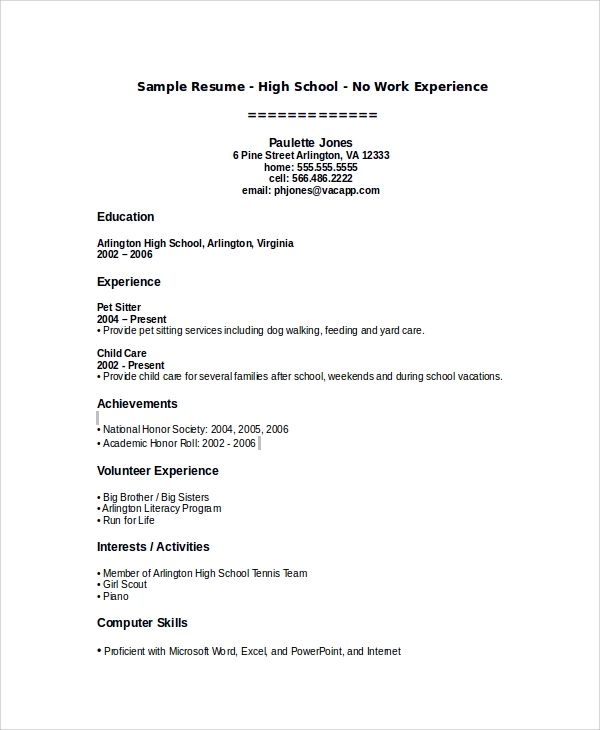 resume templates for highschool students with no work experience