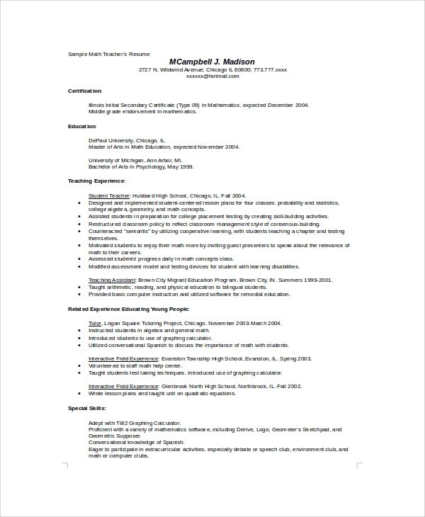 resume templates for mass communication
