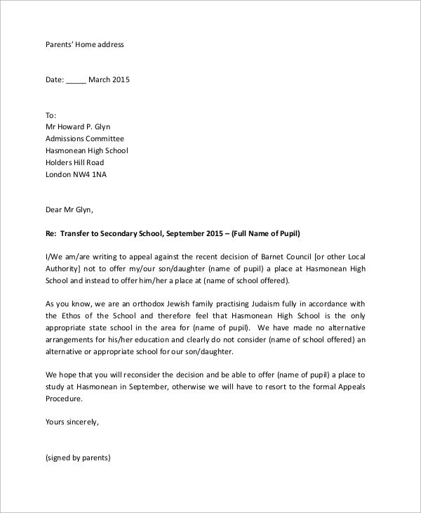 admission appeal letter sample format