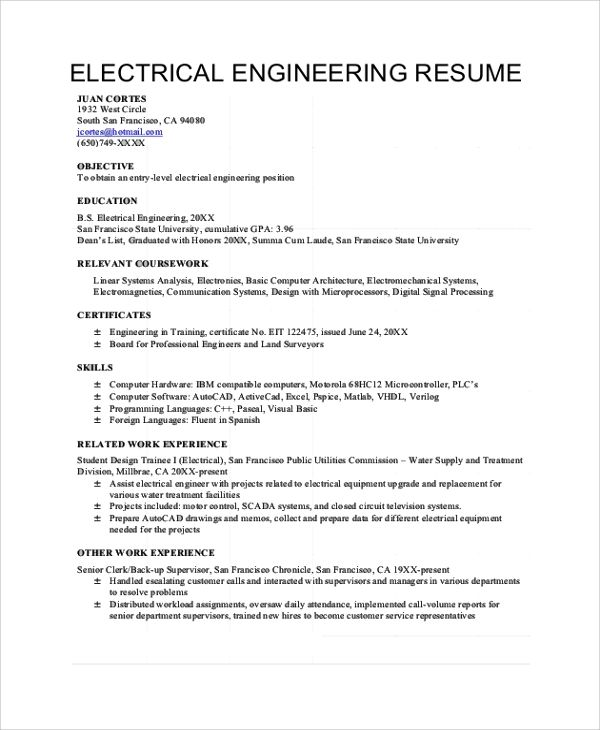 objective statement for engineering resume examples
