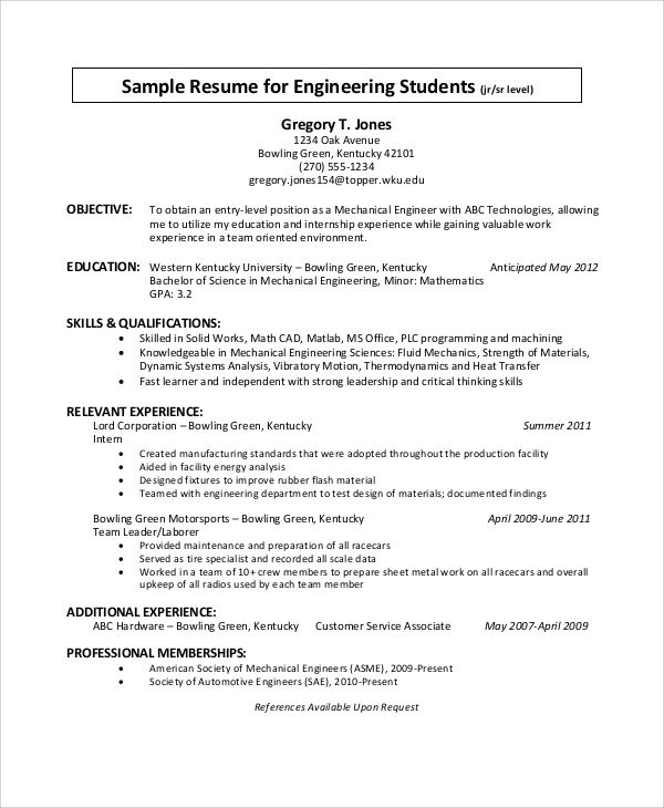 work objectives for resume