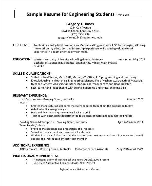sample objective statements for engineering resumes