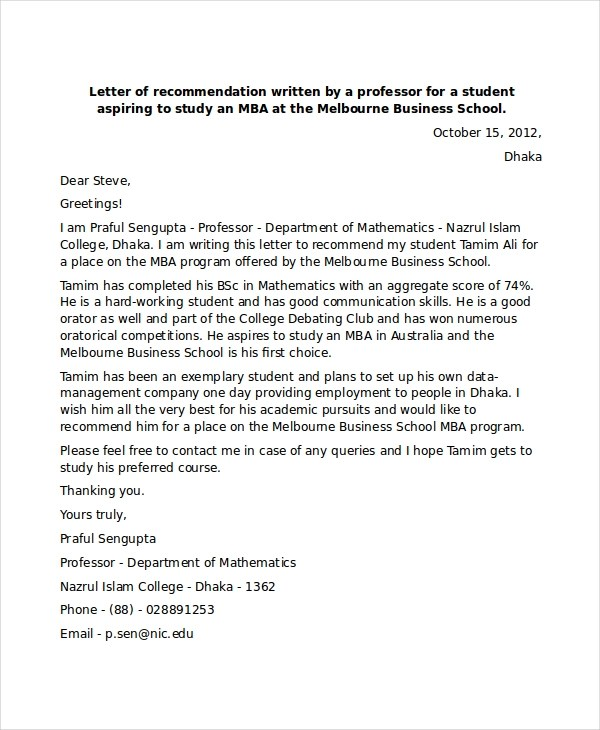 Recommendation Letter For Mba | Docoments Ojazlink