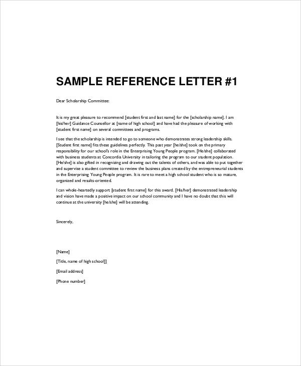 letter of recommendation samples for high school students