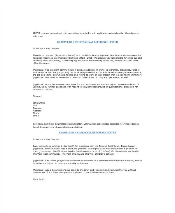 letter of recommendation sample coworker