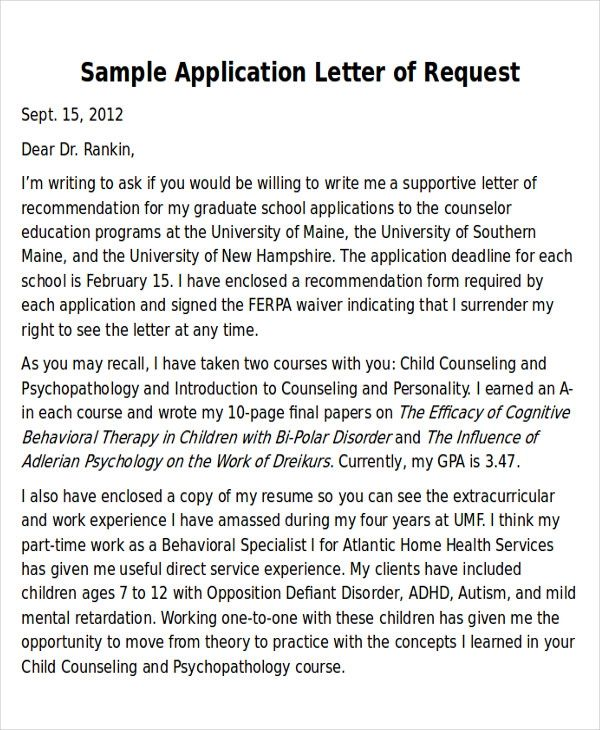 law school letter of recommendation sample