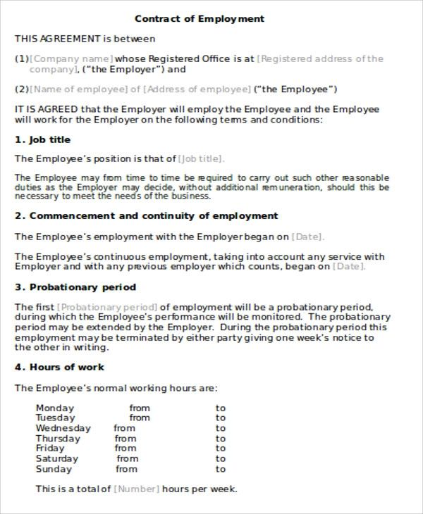 simple employment contract