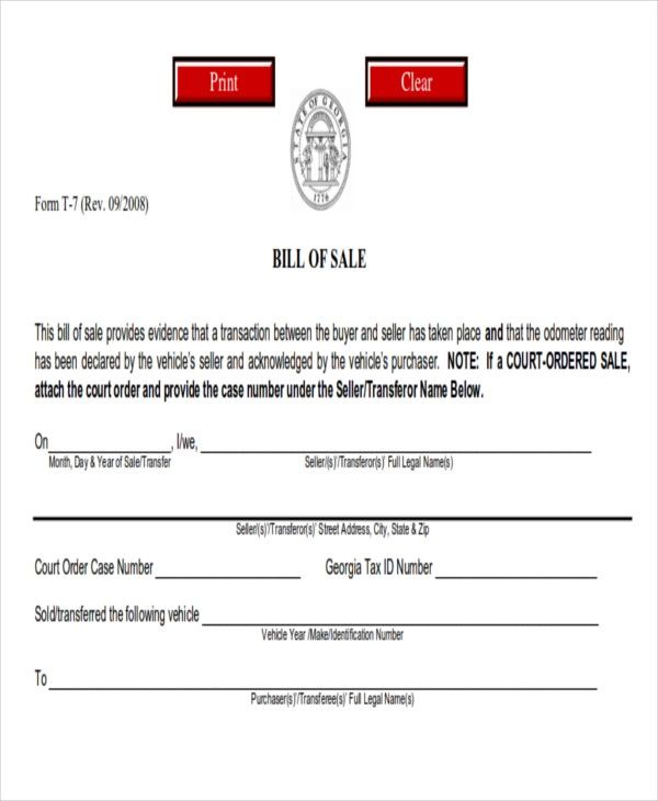 simple bill of sale for trailer
