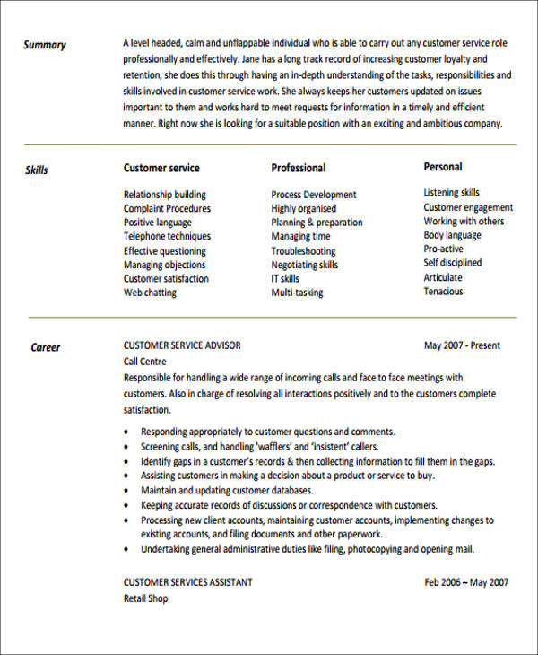 how to write career objective in resume samples