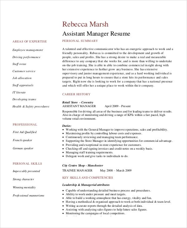 sample resume retail management position