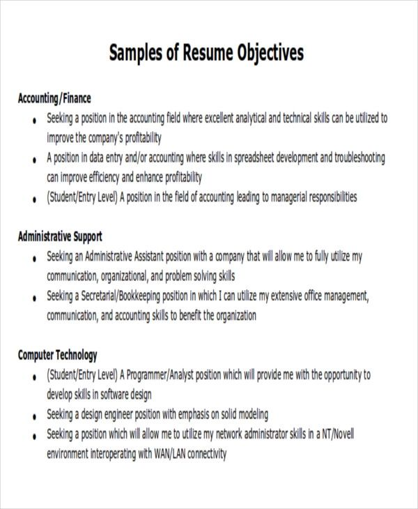 resume examples good objectives
