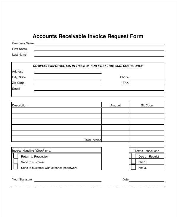 invoice request form template