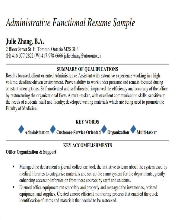 objective examples on resume for customer service