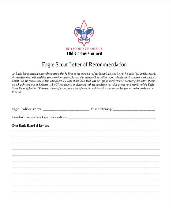 boy scout eagle recommendation letter