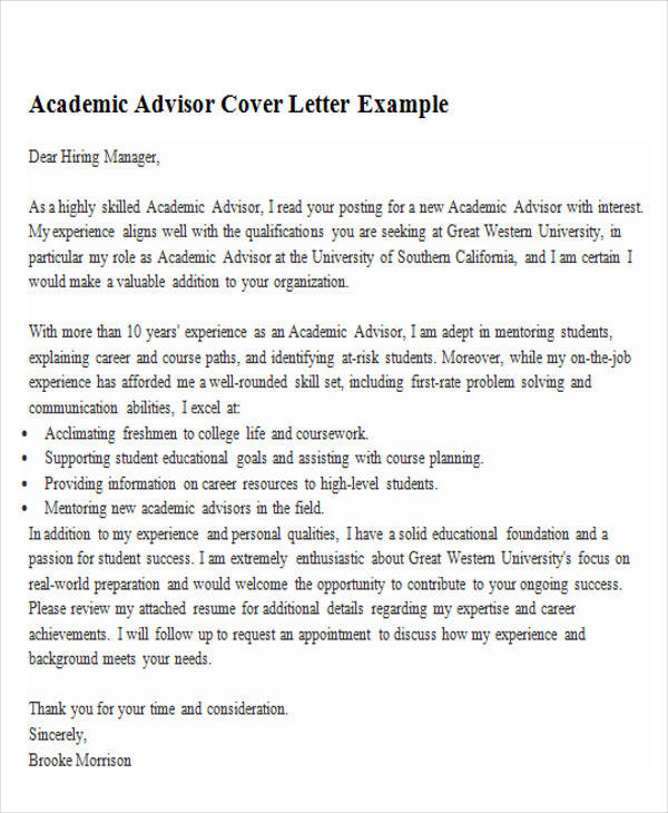 Cover Letter Academic Qualification 28 Images Resume
