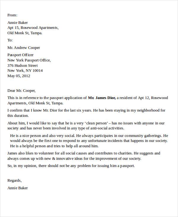 Sample Reference Letter Police