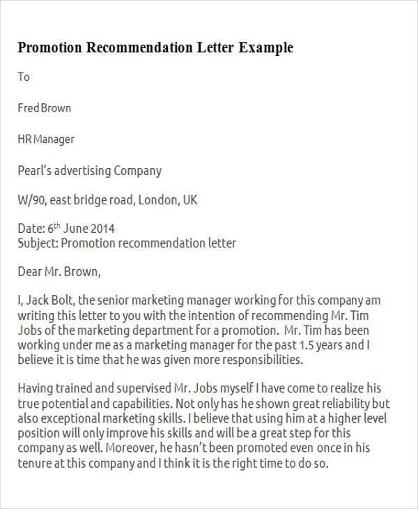 self recommendation letter for promotion sample