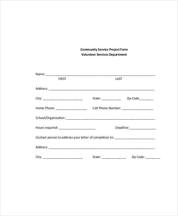 Sample Community Service Forms