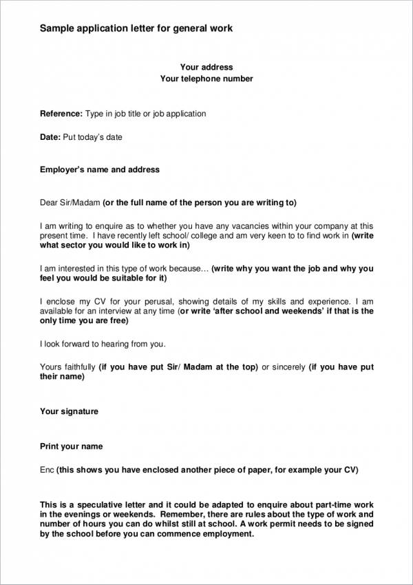 12 Job Application Writing Samples & Templates Sample