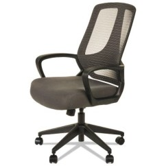Alera Office Chairs Cynthia Rowley For Sale Mb Series Mesh Mid Back Chair Choose A Color Sam S Club