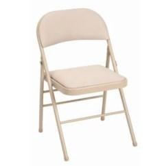 Cloth Padded Folding Chairs Tufted Leather Tub Chair Cosco Fabric Tan Sam S Club