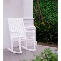 Rocking Chair White Outdoor Patio Furniture Chairs Solid Wood Porch Rocker Sam S Club